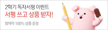컬쳐랜드 1만원 상품권에서<br>씽&아이스크림까지!~
